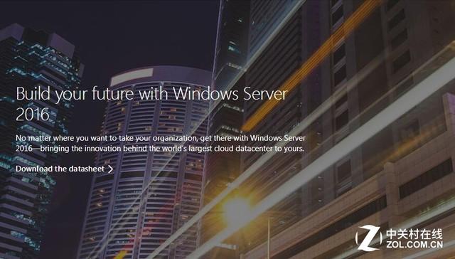"""""""活久见"""" Windows Server 2016开放下载"""